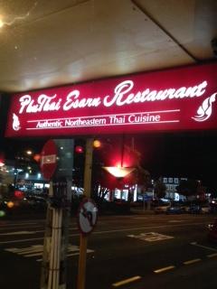 PhuThai Esarn - Best Thai in Wellington (1/3)