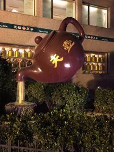 Beijing teapot